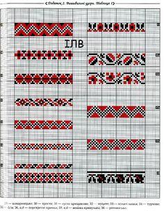 Loom Bracelet Patterns, Peyote Patterns, Weaving Patterns, Cross Stitch Borders, Cross Stitch Designs, Cross Stitch Patterns, Folk Embroidery, Cross Stitch Embroidery, Embroidery Patterns