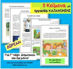 Kindergarten, Map, Education, School, Location Map, Kindergartens, Maps, Onderwijs, Learning