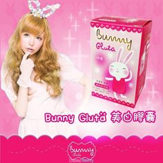 Bunny Gluta 美白膠囊 - InannaBeauty