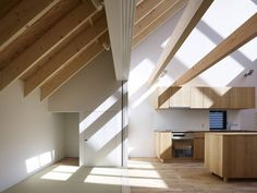 Great play with light and volume. House of Ujina / MAKER