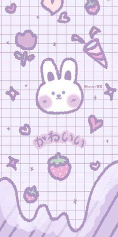 Cute Pastel Wallpaper, Purple Wallpaper Iphone, Soft Wallpaper, Bear Wallpaper, Cute Patterns Wallpaper, Aesthetic Pastel Wallpaper, Cute Anime Wallpaper, Cute Cartoon Wallpapers, Pretty Wallpapers