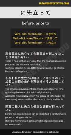 Learn Japanese Grammar: に先立ち (ni sakidachi)