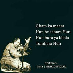 Kisi k b nhi ab. Nfak Quotes, Sufi Quotes, Mood Quotes, Poetry Quotes, Qoutes, Sweet Love Quotes, Sweet Words, My Poetry, Urdu Poetry