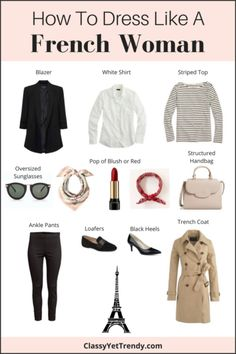 How To Dress Like a French Woman (Trendy Wednesday #110)