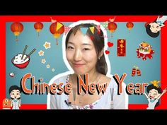 Chinese Holiday Words - Chinese New Year - YouTube