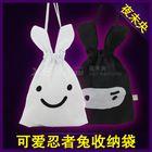 Sexy accessories rabbit storage bag sweet sex products utensils storage(China (Mainland))