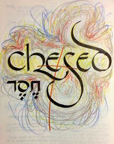 chesed - Google Search