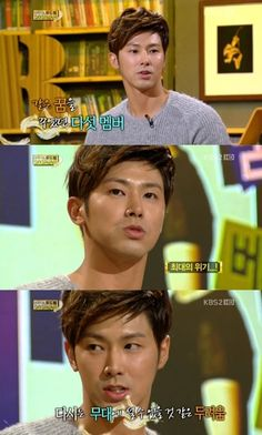 TVXQ's Yunho experienced his biggest slump after the team broke up