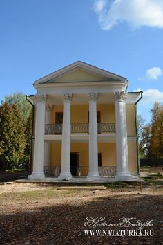 Greek Revival Architecture, Classical Architecture, Country Houses, Georgian, All Over The World, Castles, Palace, Gazebo