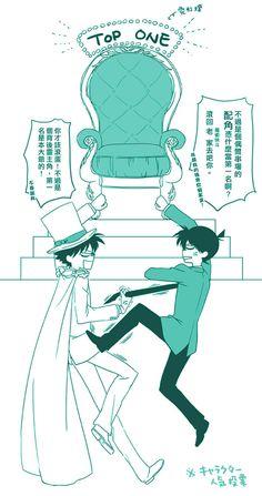 「快新+3/4組らくがき(中国語注意)」/「m」の漫画 [pixiv]