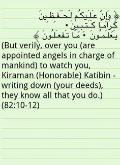 Kiraman Katibin : kiraman, katibin, عقيدة, Ideas, Quran, Quotes,, Verses,, Islamic, Quotes