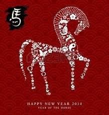 horse chinese year window - Buscar con Google