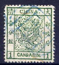 CHINA Sc#1 1878 Large Dragon 1 Candarin Thin Paper Used,$520