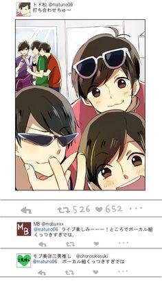 Me Me Me Anime, Anime Love, Bear Makeup, Osomatsu San Doujinshi, Cat Aesthetic, Popular Anime, Ichimatsu, South Park, Vocaloid