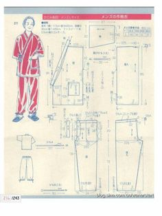 Japanese book and handicrafts - Lady Boutique 2015 Japanese Sewing Patterns, Dress Sewing Patterns, Clothing Patterns, Kimono Pattern Free, Jacket Pattern, Sewing Men, Sewing Clothes, Japanese Books, Japanese Lady