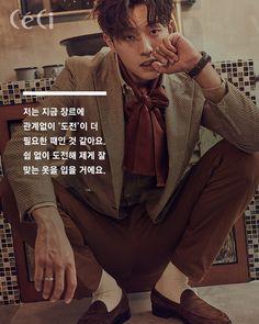 that vintage suit Asian Male Model, Korean Model, Korean Actresses, Korean Actors, Jong Hyuk, Kim Book, Swag Couples, Nam Joohyuk, Lee Sung Kyung