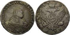 Rubel, 1753, Russland, Elisabeth Petrovna, 1741-1761 VF+