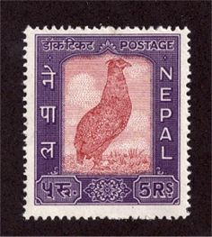 Nepal #117 Mint VF NH High value - bidStart (item 44736304 in Stamps, Asia, Nepal)