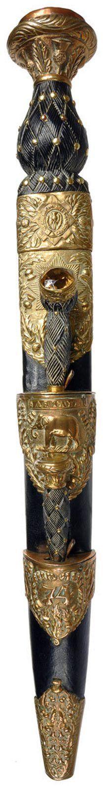 Scottish Highland Regimental Dirk for The Highland Regiment of Foot Scottish Dress, Scottish Fashion, High Middle Ages, Highlanders, Have Metal, Diamond Cross, Cold Steel, Picts, Scottish Highlands
