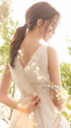 170303 innisfree update SNSD Yoona
