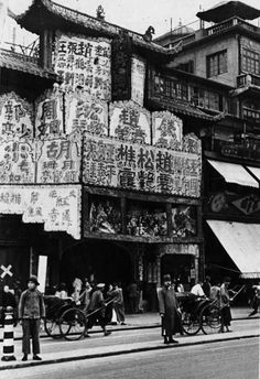 "Shanghai, China, 1930s. You can see the ""coolies"" carrying people in their rickshaws. Their lives were often worse than death. Very poor and treated like the dregs of society by the the other citizens."