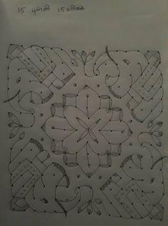 Indian Rangoli Designs, Rangoli Designs Latest, Rangoli Designs Flower, Small Rangoli Design, Rangoli Patterns, Rangoli Designs Images, Rangoli Ideas, Rangoli Designs With Dots, Rangoli With Dots