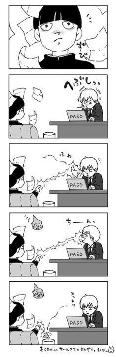 モブサイログ① [3]