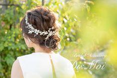 小枝アクセサリー silver/gold ~ブライダルヘッドドレス~ ≪HV-07≫ | DisMoi ディモア| ブライダルアクセサリー / ウェディングアクセサリー Bridal Accessories, Fashion, Wedding Dressses, Moda, La Mode, Fasion, Fashion Models, Wedding Accessories, Trendy Fashion