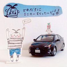 #black #ネコ #にゃ #draw #cat #thankyou #고양이 #illustration #일러스트 #toyota #ありがとう #prius #プリウス #car #ハイブリッド #トヨタ #gift #イラスト #illust #photo Vehicles, Illustration, Illustrations, Vehicle
