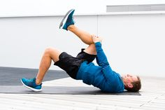 Learn how to minimize pesky knee pain while running with these 7 best IT band exercises.