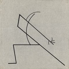 Wassily Kandinsky (Russian: 1866 -1944), Two large parallel lines supported by simple curve, 1925.