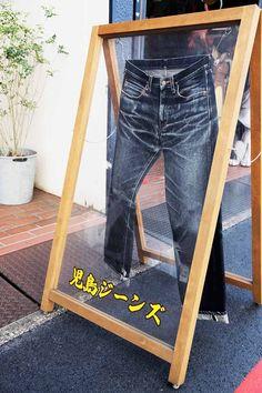 outdoors display board with a faded pair of Kojima Genes, Japan, pinned by Ton van der Veer Visual Display, Display Design, Merchandising Displays, Store Displays, Denim Display, Denim Vintage, Retail Fixtures, Design Industrial, Retail Store Design
