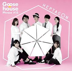 Goose House - HEPTAGON (ALBUM+DVD) (First Press Limited Edition) (Japan Version)