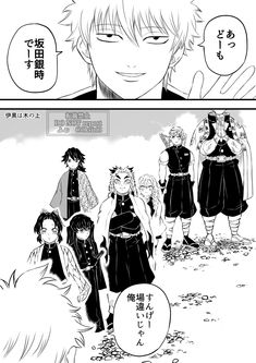 Twitter Anime Crossover, Anime Characters, Location History, Manga, Pork, Memes, Kale Stir Fry, Manga Anime, Meme
