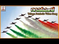 Gaganaseemalo Telugu Patriotic Video Song | Telangana Janapada Geethalu | Lalitha Audios And Videos - YouTube