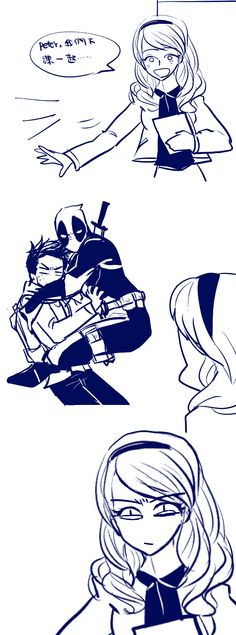 "SPIDEYPOOL- I love the way Deadpool was looking at her, like ""Why are you being a cockblock damn"""