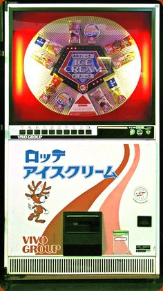 Vending Machines In Japan, Fruits Magazine, Igt Slots, Retro Aesthetic, Color Pallets, Pepsi, Up Styles, Nostalgia, Old Things
