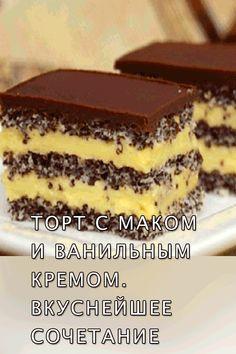 Big Cakes, Food Cakes, Cupcake Cakes, Ukrainian Recipes, Russian Recipes, Baking Recipes, Cake Recipes, Sweet Pastries, Sweet Tarts