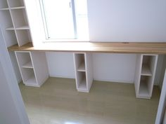 Sewing Room Design, Kids Room Design, Home Office Design, Home Office Decor, Interior Design Living Room, Diy Home Decor, Boys Bedroom Storage, Small Room Bedroom, Diy Pc