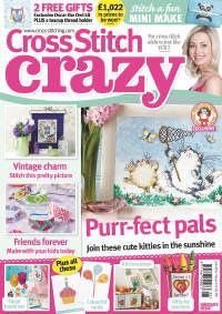 Cross Stitch Crazy issue 191, July 2014