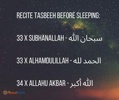 Recite before sleeping.