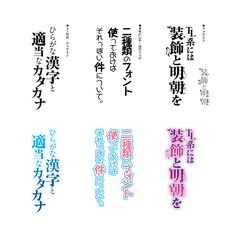 Typo Logo, Typography Fonts, Word Design, Text Design, Typographie Logo, Japan Logo, Font Art, Typographic Design, Game Logo