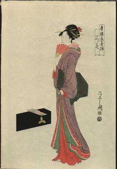 青楼芸者撰 いつ花 Itsuhana, from the series Selected Geisha of the Yoshiwara (Seirô geisha sen)