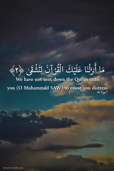 we have not sent down the qoran unto you (o muhammad saw) to caust you distress.