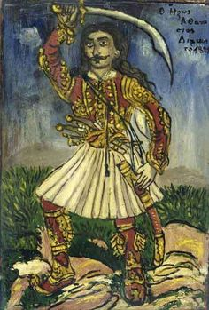 the hero Athanasios Diakos by Theofilos Greek Independence, Greek Paintings, Virtual Art, 10 Picture, Greek Art, Naive Art, Outsider Art, Conceptual Art, Printmaking