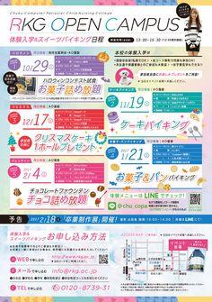 Japan Graphic Design, Japan Design, Banner Design, Flyer Design, Web Design, Typographic Design, Typography, Leaflets, Brochure Layout