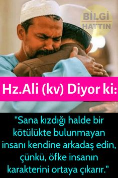Hz. Ali (kv) Diyor ki Allah, Religion, Faith, Quotes, Proverbs Quotes, Quotations, Loyalty, Quote, Shut Up Quotes
