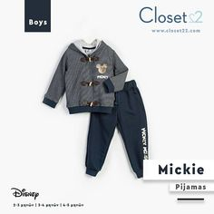 0a28f8cb06f Disney Mickey Σετ φόρμα παιδική Mickey της Disney. Το Σετ περιλαμβάνει  ζακέτα μπλούζα και παντελονάκι