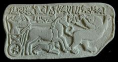 Hittite Hunting Scene with text....replica available www.historicconnections.com