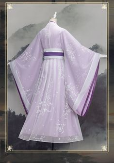 TV Series The Untamed Jiang Yanli Cosplay Costume Ancient Lady Clothin – Uwowo Cosplay Kimono Dress, I Dress, Kimono Design, Girl Fashion, Fashion Outfits, Chinese Clothing, Japanese Outfits, Character Outfits, Hanfu